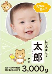 タオル赤ちゃんグリーン