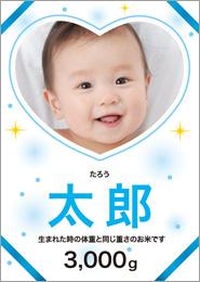 リボン赤ちゃんブルー