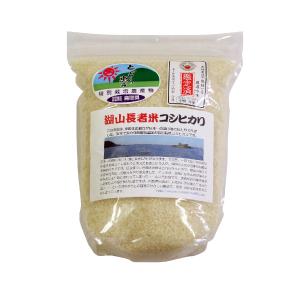 特別栽培米コシヒカリ 2kg(湖山長者米)