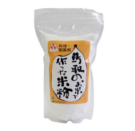 料理・製菓用米粉