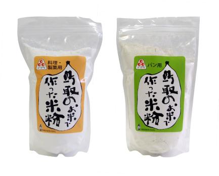 米粉2種類