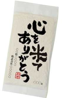 オーダーパッケージ米実物