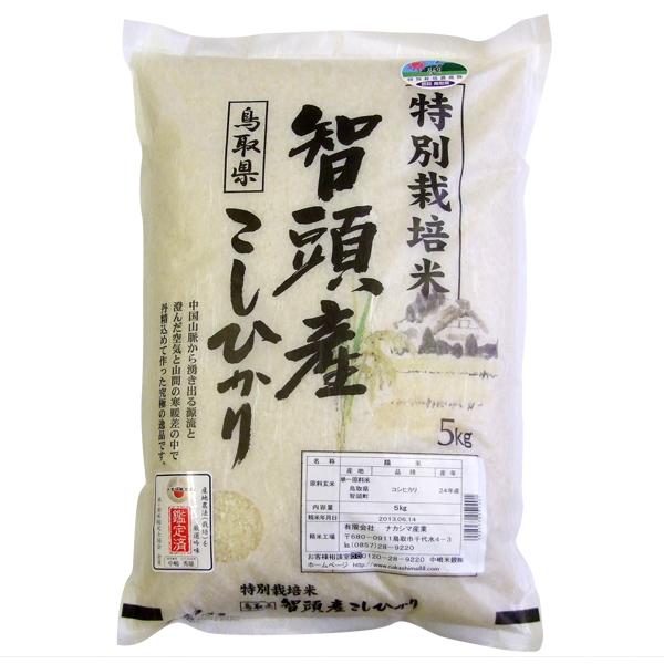 特別栽培米コシヒカリ 源流そだち 5kg(智頭産)