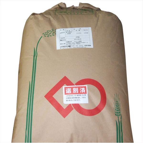 【特売】玄米まるごと特売 平成30年産年鳥取県産コシヒカリ 30kg