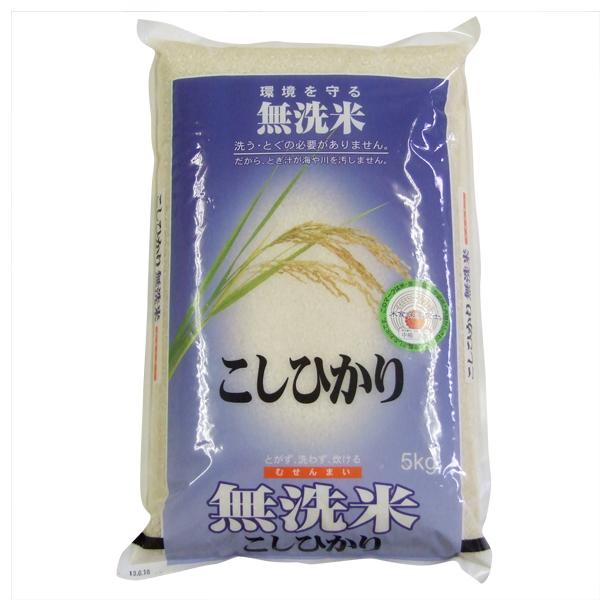 平成30年産無洗米コシヒカリ 5kg(鳥取県産)