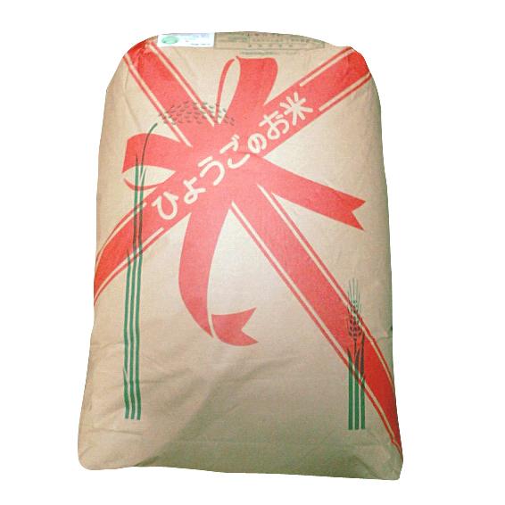 特別栽培米 こうのとりのお米 30kg 玄米(兵庫県豊岡)